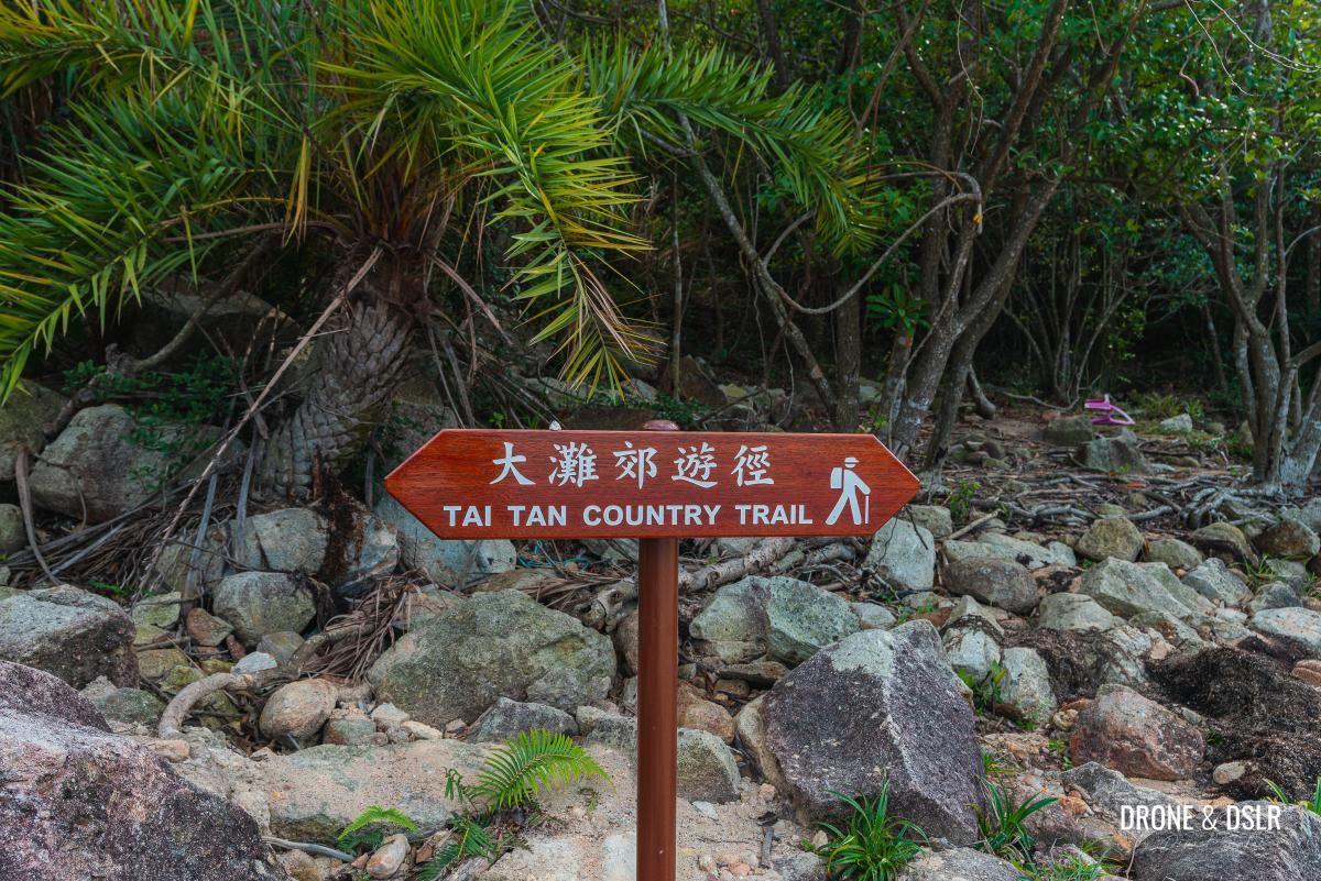 Tai Tan Country Trail