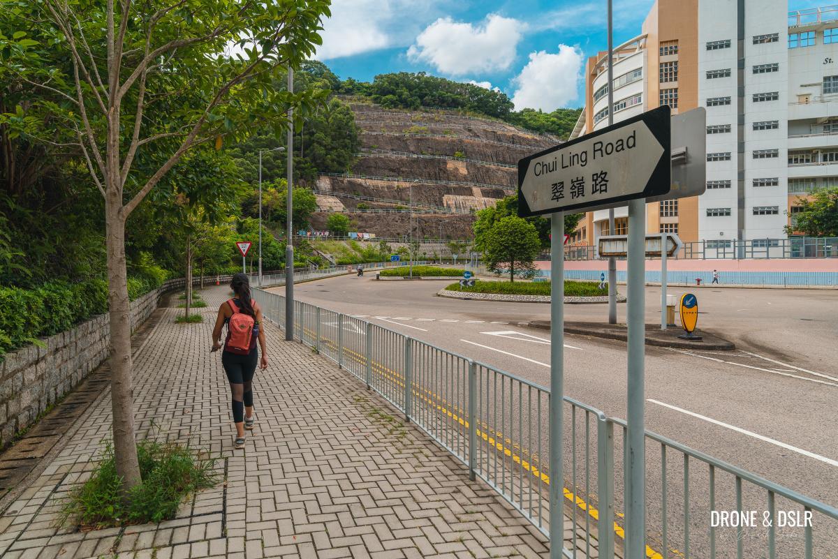 Chui Ling Road