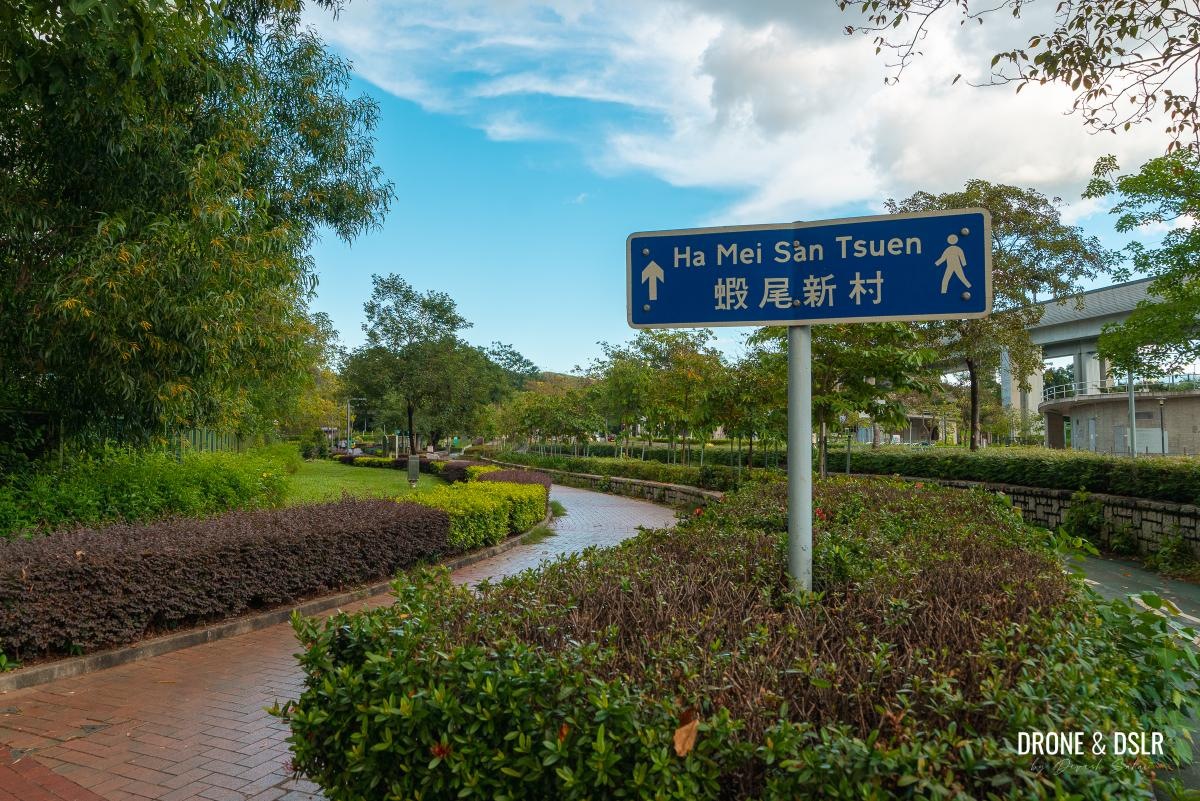 Ha Mei San Tsuen