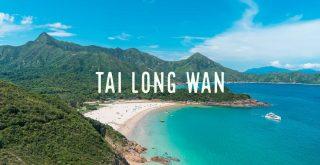 Tai Long Wan, Sai Kung Blog